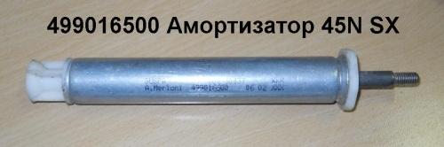 Амортизатор для стиральной машины Ardo 651028129