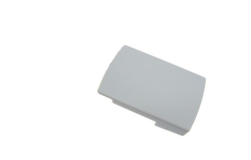 Ручка люка для стиральной машины Ardo 651007518