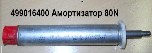 Амортизатор для стиральной машины Ardo 651028128