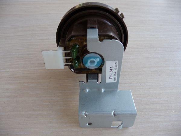 Прессостат для стиральной машины Samsung DC97-00731A