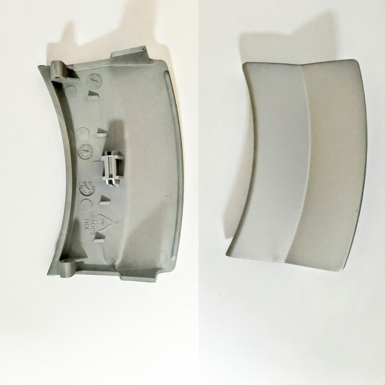 Ручка люка для стиральной машины Beko 2904865000