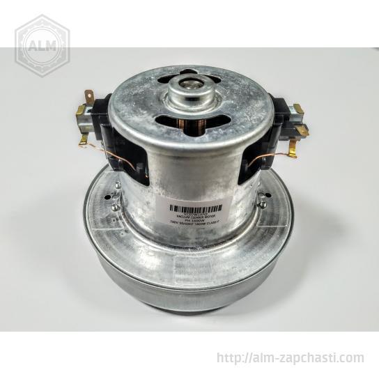 Мотор для пылесоса универсальный VC07W14
